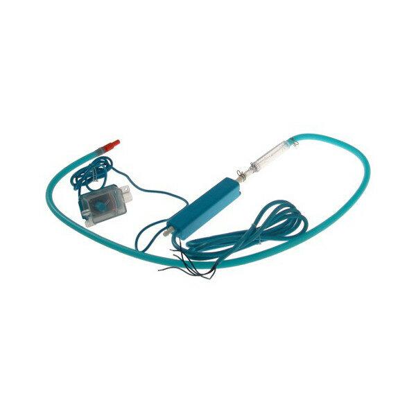 0083120-Kondensatpumpe-Mini-Aqua-Aspen-FP3326